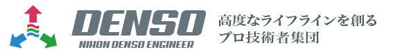 株式会社 日本電創エンジニア